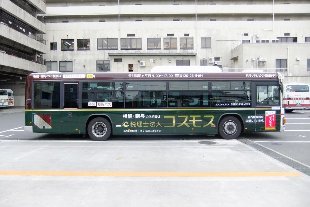 DSCF5534