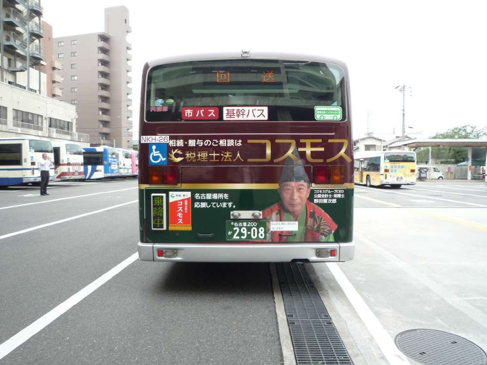 P1400976